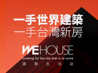 WEHOUSE